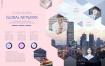 10款城市商务男女大厦商务画册折页公司手册海报PSD设计素材