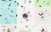 40款创意时尚几何多边形图形图案海报背景矢量素材EPS源文件打包下载