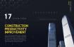 13款高端大气现代房地产 地产商务写字楼广告海报城市PSD素材打包下载
