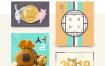 7款中式古典新年花纹福袋存钱小猪4页海报PSD设计素材
