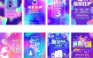 56款时尚潮流渐变背景液体双11活动海报彩色炫彩PSD分层素材