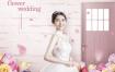 20款唯美婚纱照艺术照鲜花照片PSD分层设计素材