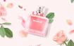 9款植物叶子鲜花化妆品光线美容护肤女性广告PSD分层设计素材