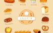 10款美食蛋糕点甜点冰淇淋海报PSD分层设计素材