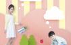 18款儿童教育读书孩子幼儿园学校游戏学区房海报PSD设计素材