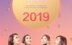 10款美女庆祝活动派对过年新年PSD分层设计素材