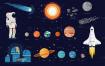 太空探索矢量素材合集下载