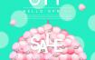 12款小清新打折促销封面渐变夏天宣传商场活动海报页面PSD模板素材