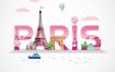 15款创意旅游字母插画插图世界风景地名特色建筑AI矢量设计素材