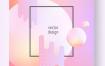 20款粉系时尚创意炫彩渐变圆形平面抽象海报封面背景印刷矢量设计素材