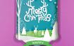 9款精品圣诞节ps海报模板剪纸风平安夜雪人国外设计PSD设计素材