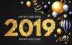 27款2019圣诞节新年节日气球星星雪花海报卡片背景板EPS矢量设计素材