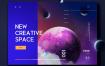 13款科技渐变流体宇宙星球航空科幻创意海报背景网页封面PSD素材