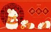 43款2020新年春节传统生肖老鼠年国潮门神喜庆过年ai矢量海报素材打包下载