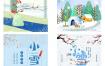 30款小雪海报PSD分层设计素材二十四节气海报文艺展板宣传单模板