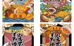 20款美食中国风中式复古风古典国潮风范来袭创意购物促销海报PSD设计素材