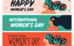 27款三八妇女节女人节女王节女神节唯美创意海报背景图AI矢量设计素材