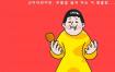 10款卡通手绘插画夸张形象人物可爱购物表演海报AI设计素材