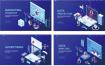 66款区块链2.5D等距金融大数据电子商务科技banner着陆页插画素材