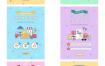 10款手绘卡通转盘金币女装促销H5开屏UI活动折扣海报AI矢量素材