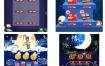 97款淘宝天猫京东店铺装修中秋节日PC电脑端承接专题首页PSD素材模板