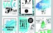 48款创意风几何多彩色块水墨水彩促销打折海报卡片矢量AI设计素材模板