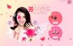 8款创意唯美女性美妆鲜花植物美妆美女化妆瓶促销海报PSD宣传单素材