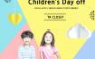 18款风可爱韩式儿童宝宝亲子照拍摄主题海报后期PSD 设计素材模板