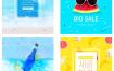 30款新文艺风夏季海边沙滩三亚旅游旅行宣传海报活动PSD设计素材模板