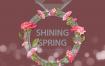 24款韩式文艺清新浪漫鲜花植物花卉花瓣花环时钟海报psd素材模板
