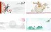 55款中式传统背景banner网页复古中国风海报高清图片PSD设计素材模板
