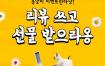 19款可爱猫咪手绘宠物店用品粮食罐头玩海报宣传促销PSD模板素材