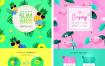 9款春天郊游踏青旅游田园体验人物卡通手绘插画PSD设计素材模板