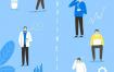 15款办公室职场员工卡通小人开会报告区块链全球贸易金融PSD模板