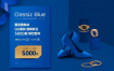 16款蓝色科技医疗科研智能购物美妆网站UI界面PSD模板设计素材