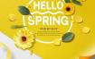 19款春上新风尚产品海报美妆服饰活动宣传PSD模板设计源文件素材