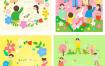 29款春夏清明踏青赏花公园郊游可爱卡通人物插画手绘PSD素材文件