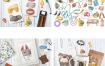 43款可爱卡通手绘漫画狗犬宠物用品罐头玩具牵绳电商设计PNG素材