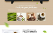 6款茶叶春茶养生绿色宝贝商品电商产品详情页PSD模板设计PS素材