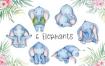手绘水彩卡通大象儿童幼儿园插画幼儿生日卡片PPT素材png免抠