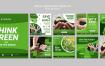 10款不同风格多尺寸社交媒体banner模板PSD源文件打包下载