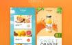 28款鲜果饮品类响应式网页设计模板、wap移动端界面素材PSD源文件打包下载
