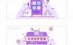 27款时尚线性icon购物促销打折配色创意卡通卡券AI矢量设计模板