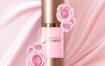 9款粉色花瓣化妆品护肤品飘带女性AI矢量分层素材