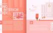 13款珊瑚橘粉时尚简约家居装修宜家风画册杂志图PSD模板设计素材