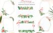 手绘水彩夏日蒙版装饰装饰画芯PNG免抠电子手账设计素材图