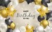 11款含气球,彩带等庆祝元素的广告banner矢量素材打包下载