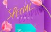 15款优惠活动宣传优惠券促销礼盒详情页介绍PSD模板设计素材文件