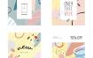 20款艺术抽象春夏配色图案背景活动宣传促销海报AI矢量素材文件
