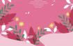21款手绘插画风景郊游原野夏季草原田边度假休息暑假PSD模板素材